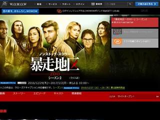 ノンストップ・スリラー「暴走地区-ZOO-」 - Zoo (TV series)